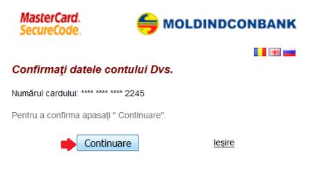 3D Secure Moldinconbank