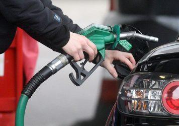 petrol-356x250.jpg