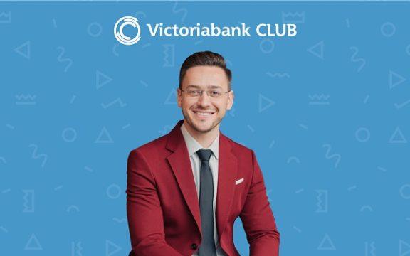 victoriabank-club-576x360.jpeg